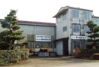 栗田鋳造所様電気設備改修工事